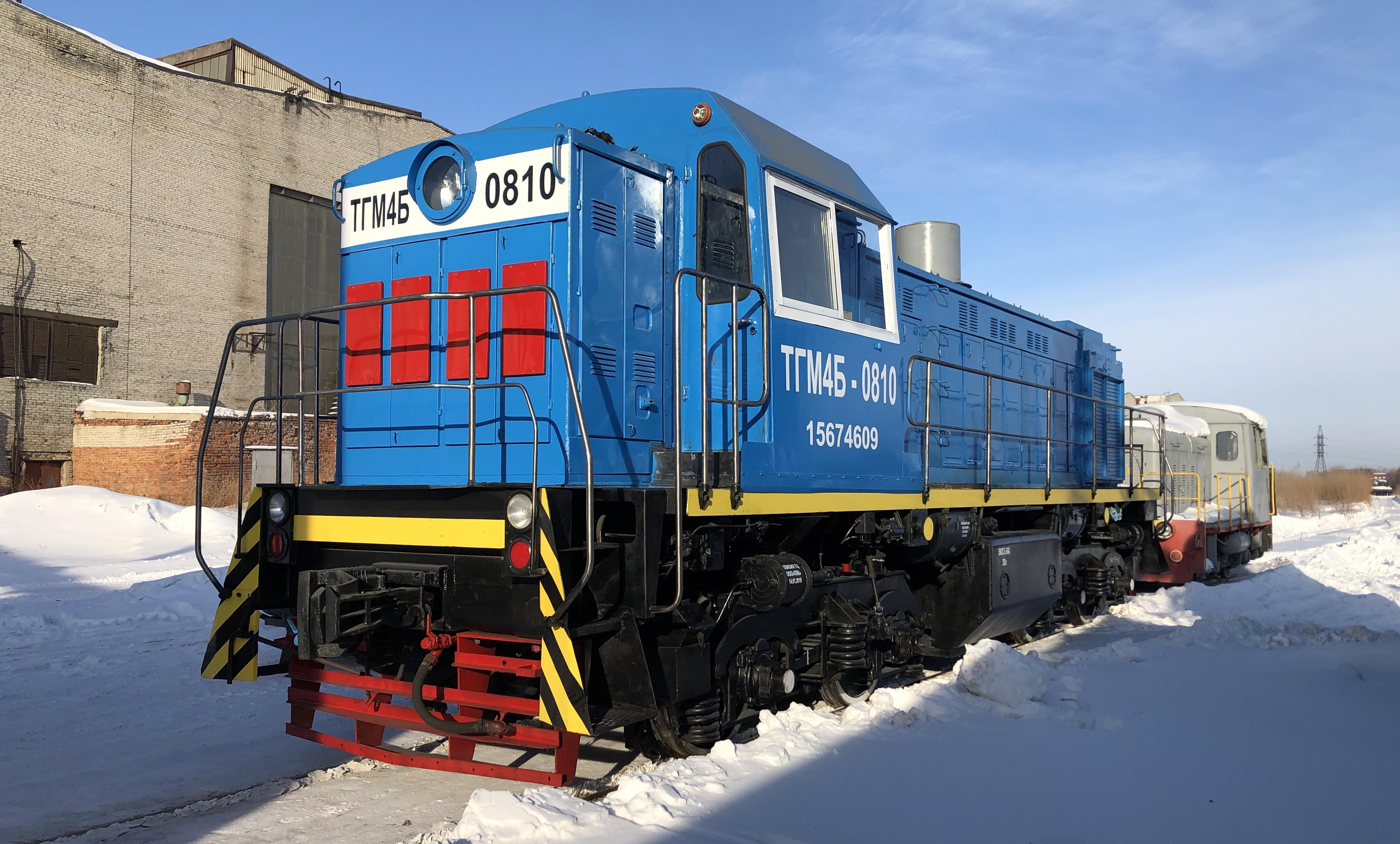 тепловоз ТГМ-4Б купить